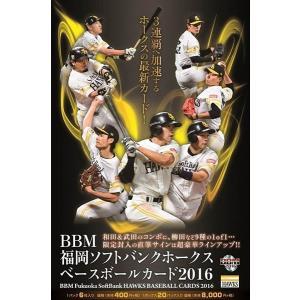 BBM 福岡ソフトバンクホークス ベースボールカード 2016 BOX niki