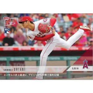 2018 TOPPS NOW KANJI EDITION #234J 大谷翔平 FASTEST IN ANGELS HISTORY TO 50 KS IN 4TH WIN OF THE SEASON|niki