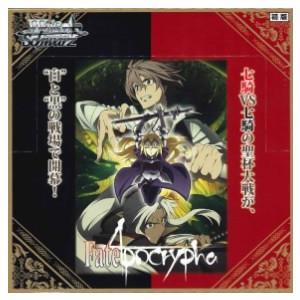 ヴァイスシュヴァルツ ブースターパック Fate/Apocrypha BOX(初版) 18年5月25日発売|niki