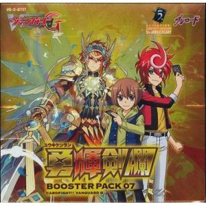 ブシロード カードファイト!! ヴァンガードG ブースターパック第7弾 勇輝剣爛 BOX VG-G-BT07 (キャンペーンスペシャルパック添付)|niki