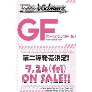 ヴァイスシュヴァルツ ブースターパック ガールフレンド(仮) Vol.2 BOX|niki