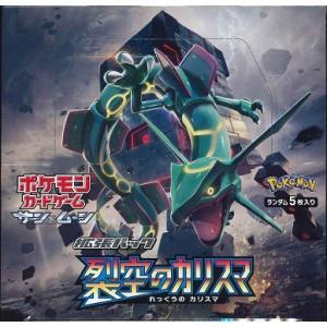 ポケモンカードゲーム サン&ムーン 強化拡張パック 裂空のカリスマ BOX (6月1日発売)|niki