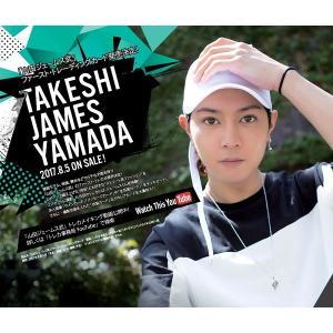 山田ジェームス武 ファースト・トレーディングカード BOX(トレカショップ二木限定デザインBOX特典カード添付)|niki