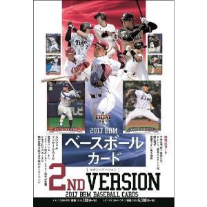 2017 BBM ベースボールカード 2ndバー...の商品画像