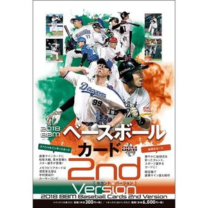 (予約)2018 BBM ベースボールカード 2ndバージョン BOX(送料無料)(8月中旬発売)|niki