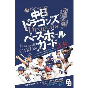BBM 中日ドラゴンズ ベースボールカード 2018 BOX■6ボックスセット■(送料無料) niki