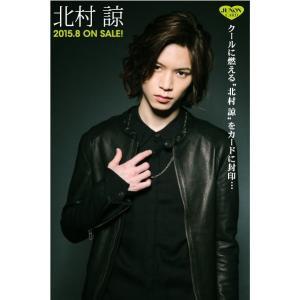 JUNON 「北村諒」ファースト・トレーディングカード BOX(トレカショップ二木限定デザインオリジナル缶バッチ付)|niki