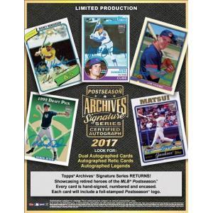 MLB 2017 TOPPS ARCHIVES SIGNATURE SERIES POSTSEASON|niki