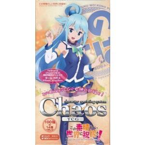 ChaosTCG ブースターパック この素晴らしい世界に祝福を! BOX|niki