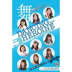 BBM プロ野球チアリーダーカード 2018 DANCING HEROINE -舞- BOX|niki