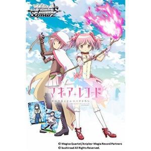 ヴァイスシュヴァルツ ブースターパック マギアレコード 魔法少女まどか☆マギカ外伝 BOX 6月29日発売|niki