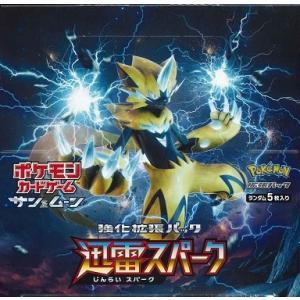 ポケモンカードゲーム サン&ムーン 強化拡張パック 迅雷スパーク BOX|niki