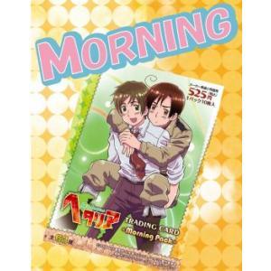 ヘタリア Axis Powers トレーディングカード 第2弾 MORNING BOX(送料無料)|niki