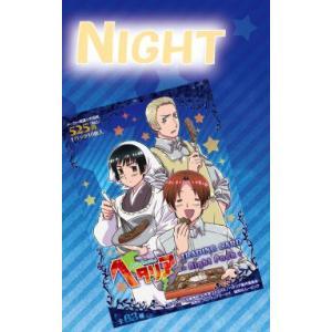 ヘタリア Axis Powers トレーディングカード 第2弾 NIGHT BOX|niki