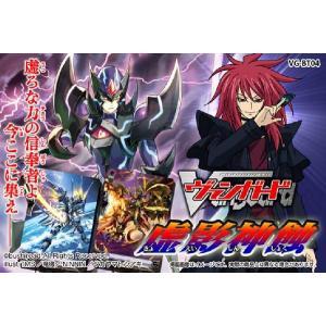 ブシロード カードファイト!! ヴァンガード ブースターパック第4弾 虚影神蝕 BOX VG-BT04|niki