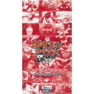 ポケモンカードゲームBW 拡張パック レッドコレクション BOX|niki