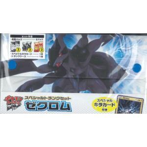 ポケモンカードゲームBW スペシャルトランクセット ゼクロム niki