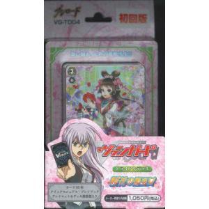 ブシロード カードファイト!! ヴァンガード トライアルデッキ 桜花の姫巫女 VG-TD04|niki