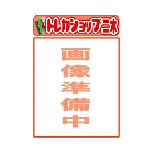 バトルスピリッツ アルティメットデッキ 【新たなる太陽】 [SD26]|niki