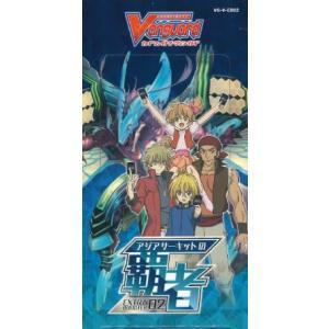 カードファイト!!ヴァンガード エキストラブースター アジアサーキットの覇者 VG-V-EB02 BOX 7月20日発売|niki