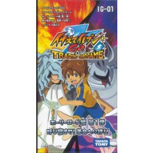 IG-01 イナズマイレブンGO トレーディングカードゲーム ホーリーロード 第1弾 呼び覚ませ!革命への絆 BOX|niki