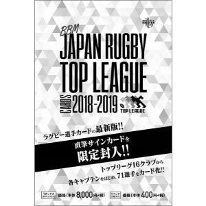 BBM ジャパン ラグビー トップリーグカード 2018/2019 BOX■特価カートン(12箱入)■(送料無料)|niki