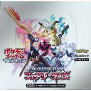 ポケモンカードゲーム サン&ムーン 強化拡張パック フェアリーライズ BOX|niki