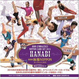 ■セール■BBM 体操NIPPONカードセット 2015「HANABI」|niki