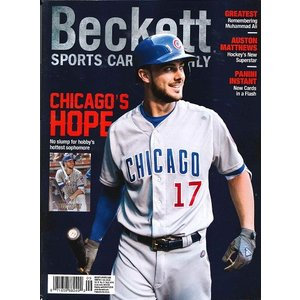 BECKETT SPORTS CARD MONTHLY #378 SEPTEMBER 2016 送料無料|niki