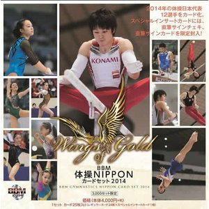 BBMカードセット体操NIPPON 2014 Wings of Gold|niki