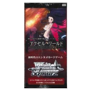 ヴァイスシュヴァルツブースターパック アクセル・ワールド -インフィニット・バースト - BOX(9月2日発売)|niki