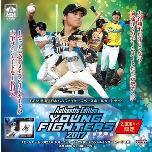 BBM 北海道日本ハムファイターズ ベースボールカードセット Authentic Edition YOUNG FIGHTERS 2017 niki