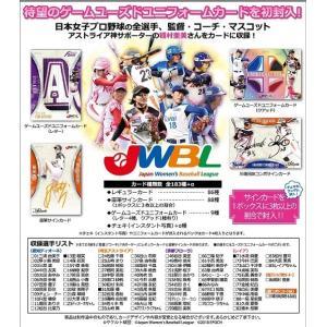 EPOCH 2018 日本女子プロ野球リーグ オフィシャルカード BOX|niki