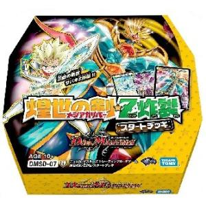 DMSD-07 デュエル・マスターズTCG 煌世の剣・Z炸裂・スタートデッキ (9月15日発売)|niki