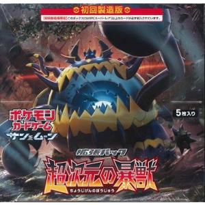 ポケモンカードゲーム サン&ムーン 拡張パック 「超次元の爆獣」BOX【初回製造版】|niki