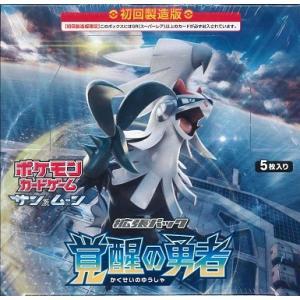 ポケモンカードゲーム サン&ムーン 拡張パック 「覚醒の勇者」BOX【初回製造版】|niki