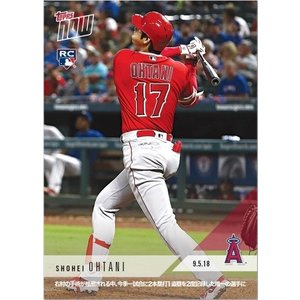 2018 TOPPS NOW KANJI EDITION #692J 大谷翔平 POST TJ RECOMMENDATION ONLY PLAYER W/TWO 2HR/1SB GAMES IN 2018|niki