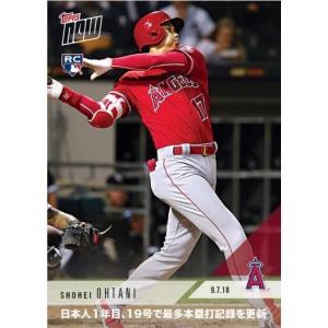 2018 TOPPS NOW KANJI EDITION #697J 大谷翔平 19th HR OF THE SEASON SETS MLB RECORD FOR JAPANESE ROOKIES|niki