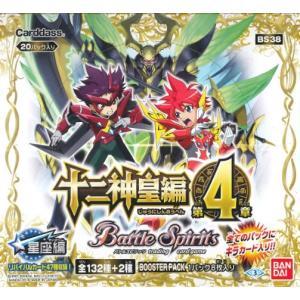 バトルスピリッツ 十二神皇編 第4章 ブースターパック [BS38] BOX(キャンペーンカード付)|niki