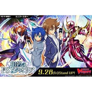 カードファイト!! ヴァンガード ミニブースター第1弾 相剋のPSYクオリア VG-V-MB01 BOX(9月28日発売)|niki