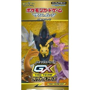 ポケモンカードゲーム ハイクラスパック TAG TEAM GX タッグオールスターズ BOX