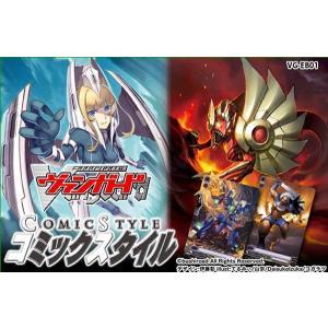 ブシロード カードファイト!! ヴァンガード エキストラブースター コミックスタイルVol.1 VG-EB07|niki