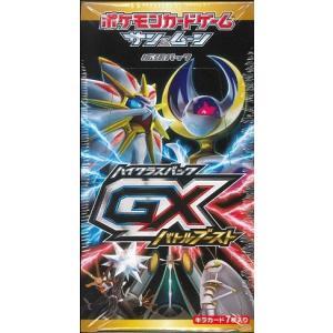 ポケモンカードゲーム ハイクラスパック GXバトルブースト BOX|niki