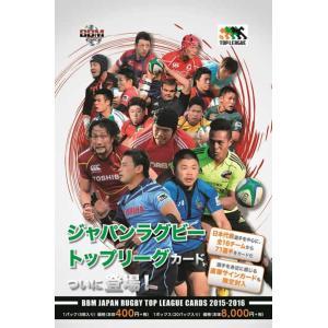 BBM ジャパン ラグビー トップリーグカード 2015/2016 BOX|niki