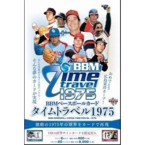 BBM ベースボールカード タイムトラベル 1975 BOX■特価カートン(12箱入)■(送料無料) niki