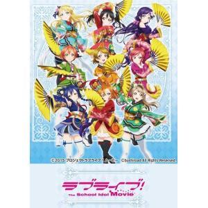 ヴァイスシュヴァルツ エクストラブースター ラブライブ!The School Idol Movie BOX|niki