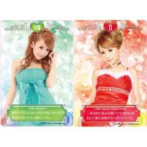 ■セール■桃華絵里 momoeri ラッキーコレクション(シール&占いカード)(送料無料) niki