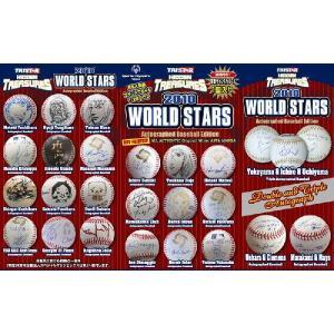 HIDDEN TREASURES 2010 WORLD STARS VOL.2|niki