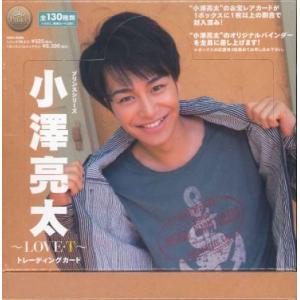 ■セール■プリンスシリーズ 「小澤亮太〜LOVE・T〜」トレーディングカード BOX|niki