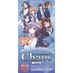 chaos TCG エクストラブースター 長門有希ちゃんの消失 BOX|niki